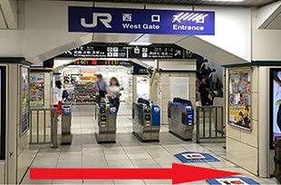 JR西口を出てすぐ矢印の方向に向かってください。