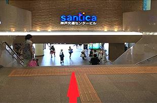 santicaの大きなロゴがある階段がございますので、矢印の方向にお進みください。