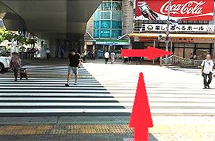 大きな横断歩道がございますので横断歩道を渡り、直ぐに右(矢印の方向)にお進みください。